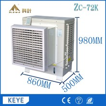 KEYE ZC-72K evaporative cooling window ac unit