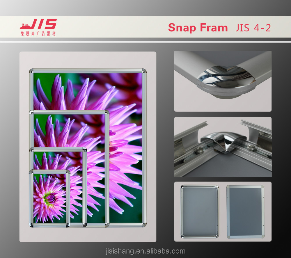 JIS4-2A economic 25 mm round Corner aluminum snap frame