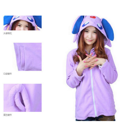New Design Women's Warm Polar Fleece Cute Cartoon Animal Hoody Hoodie With Ears Coat Hoody