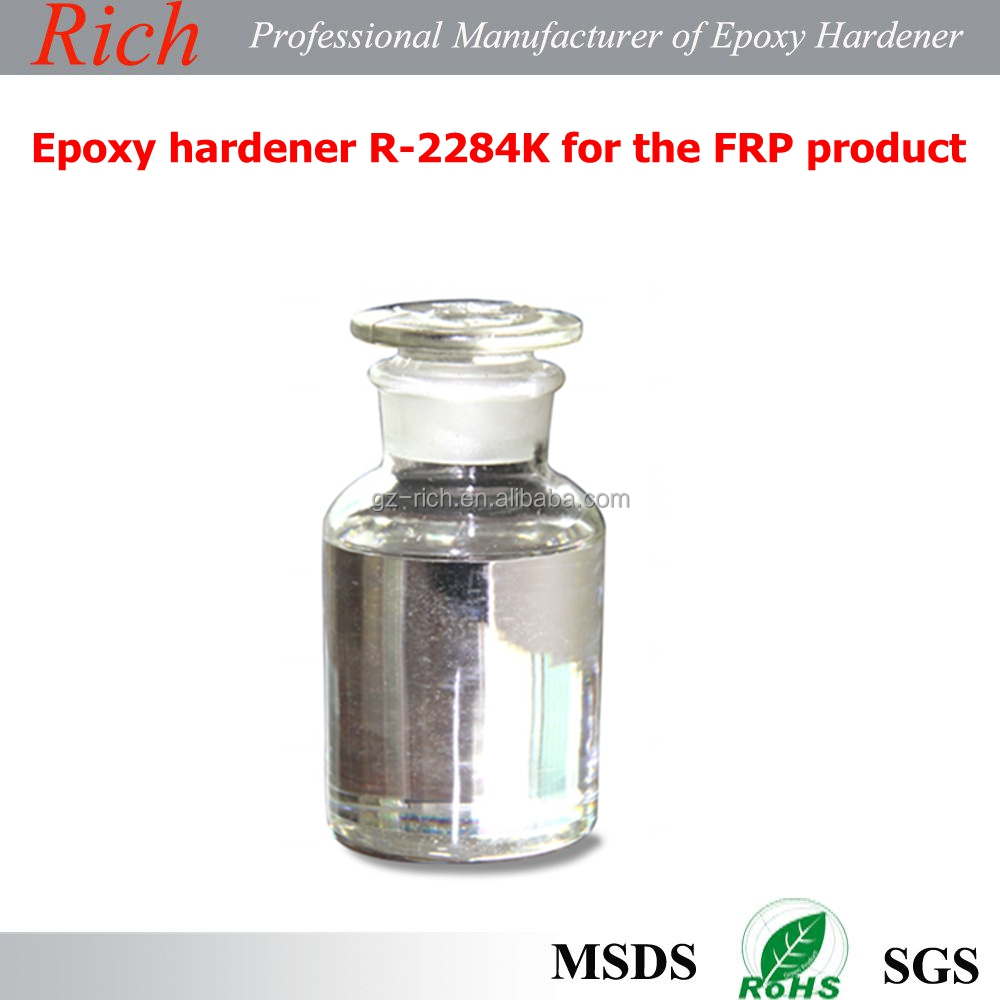 Light color, low viscosity Epoxy hardener R-2284K for FRP products with good temperature resistance