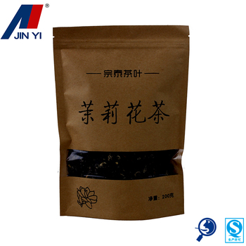 Jasmine Tea packaging kraft paper window bag