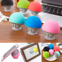 Wireless Bluetooth Speaker Waterproof Silicone Sucker Handsfree Subwoofer Mini Mushroom Speakers For Android Phone PC Computer