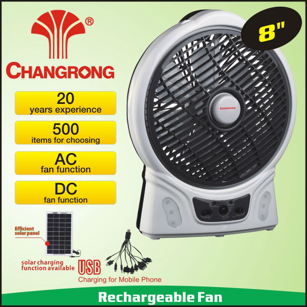 8'' rechargeable box fan with 6V motor