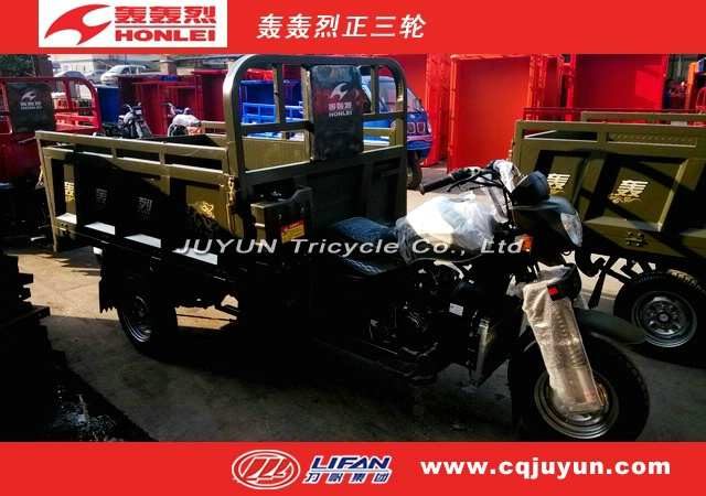 cargo Loading Three Wheel Motorcycle/water cooled engine Tricycle made in china HL300ZH-A20