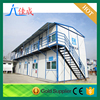 middle size residential house quick installation low cost prefabricated house & family living house