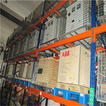 Shelves Movable Heavy Duty Tear Drop Pallet Rack