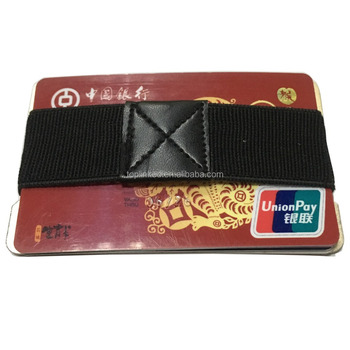 Light Aluminum Plate Elastic Money Band Combine to Fashion Material Wallet RFID Protection