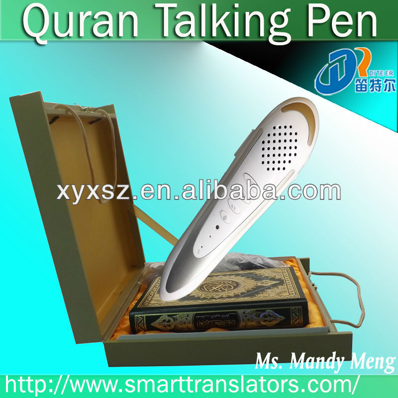 al-quran voiced Quran with mp3