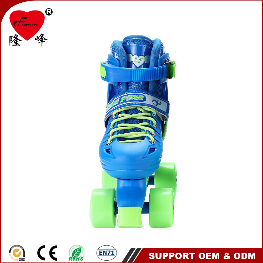 Roller Hockey Quad Skates For Kids