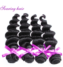 Silicone Free and no Shine Added virgin peruvian braiding hair
