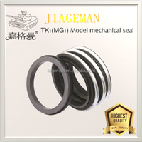 Rubber bellow mechanical seal equivalent to Burgmann MG1/MG12/MG13/MG1S20 seal