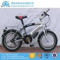 "Steel exquisite portable 16"" Gril Kids Bike/Hot sale princess Girl Children Bicycle/good price children bicycle for 3 years old"