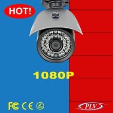 2015 new products 2.1 megapixel security cctv 3.6mm auto focaus ip hd camera