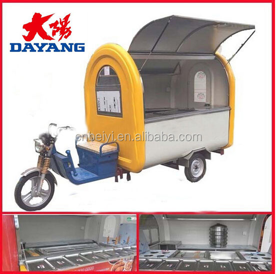 2015hot sale dutch bicycles
