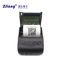 For Sony & Samsung Android Mobile Phones and Laptop Thermal Printer Portable 58mm Handheld Bluetooth Android USB Receipt Printer