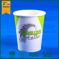Custom logo printed biodegradable paper coffee cup with lids