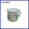 Enamelware Mug starbucks disposable paper cup with lid and sleeve