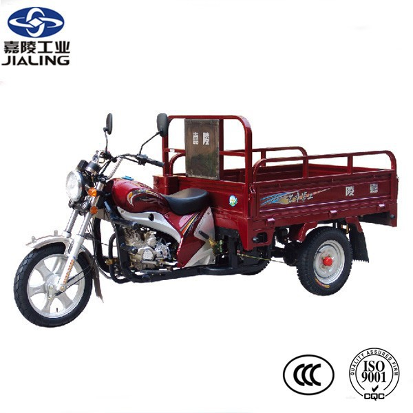 China JIALING 3 wheel motor vehicle, 150cc, 200cc cargo tricycle for sale