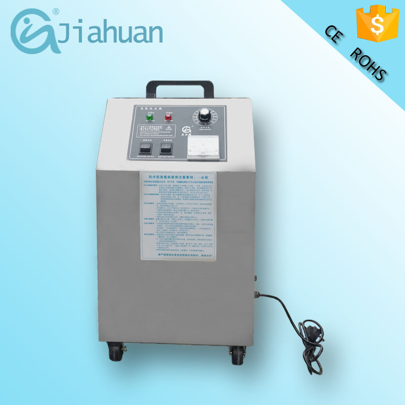 High appreciated movable type ozone generator for operating rooms sterilization and disinfection