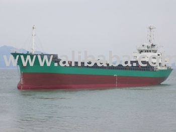 USED CARGO SHIP 2990 TON FOR SALE