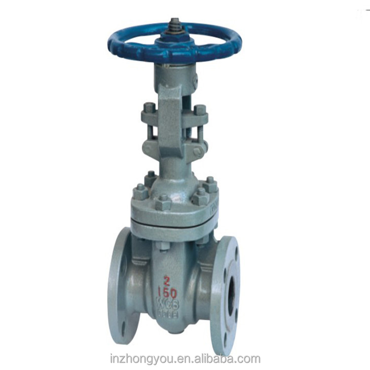 factory price inch 2 150LB cast steel gear operated gate valve
