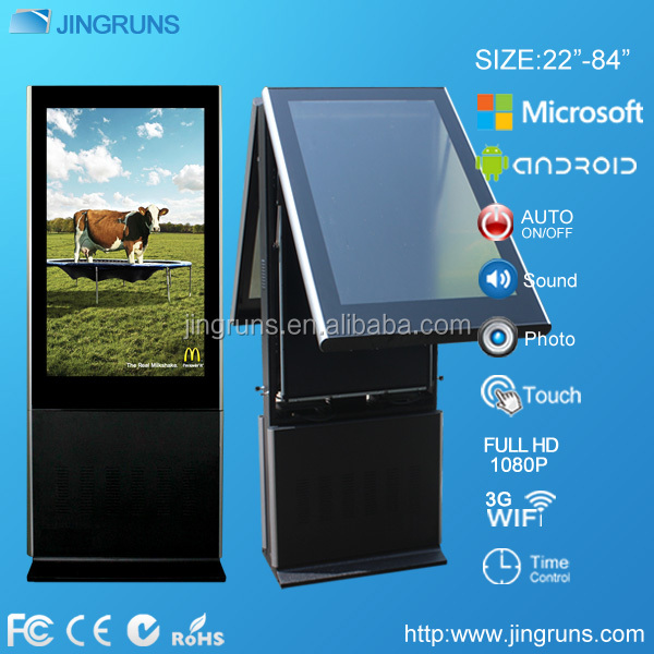 "Hot advertising 55"" full hd 1080p water-proof touch screen"