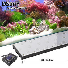 New arrival! DSunY freshwater light 4 channels dimmable 4 ft led aquarium light with cloudy&storm