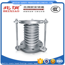 HOT! Flange Connection Stainless Steel bellows compensator