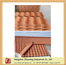 clay color roof tile / light weight classic type stone coated metal roof tile