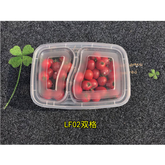 2017 wholesale factory made pp disposable lunch box/plastic takeaway food containers/plastic lunch box