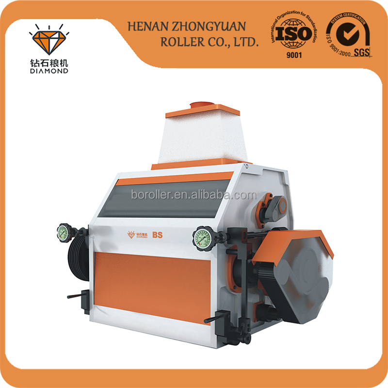 rice flour filling machine grinder with price