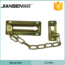 Hardware Steel/Iron night latch