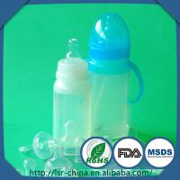 wide neck feeding bottle,baby bottle warmer and cooler,OEM/ODM welcome calf feeding bottle