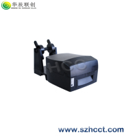 HLG-866 barcode label thermal printer