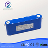 26650 3.3Ah 19.2v cylindrical lithium battery for cutter cleaning robot and tetelecom