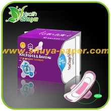 OEM manufacturing anion sanitary napkin with negative iron ladies sanitary pads