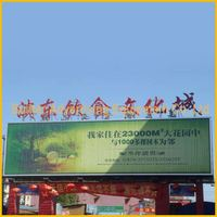 Cheap and Quality trivision billboard advertisement construction