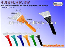 Vehicle scraping snow, ice scraper, snow shovel G870