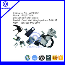 Alibaba China auto ignition lock core for 5303110-p00-0804 JK389/QS211 Great Wall Wingle pick -up