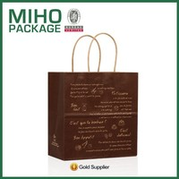 Luxury Export Paper Shopping Bag Wholesale