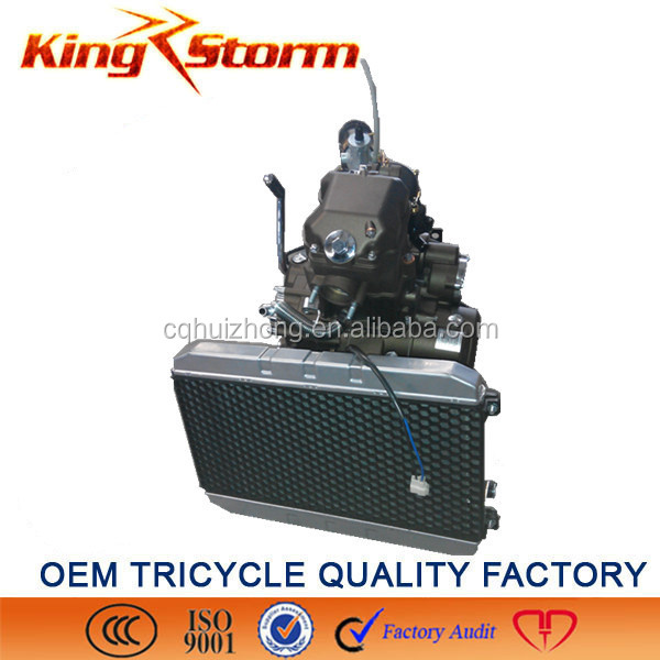 China Car accessories motorcycle parts sale 110cc/175cc/300cc water cooled complete motorcycle engine