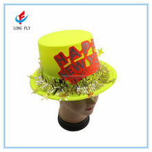 Wholesale fashion party hat, plastic glitter top party hat for adults