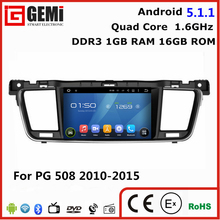 Free sample android Navigation Peugeot 508 2010-2015 Car DVD Player
