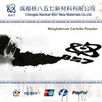 Minerals Metallurgy Molybdenum Carbide Powder For