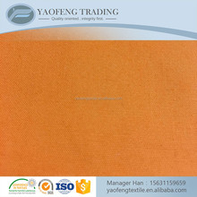 "Wholesale 21s*21s 80*60 58"" polyester fabric importer"