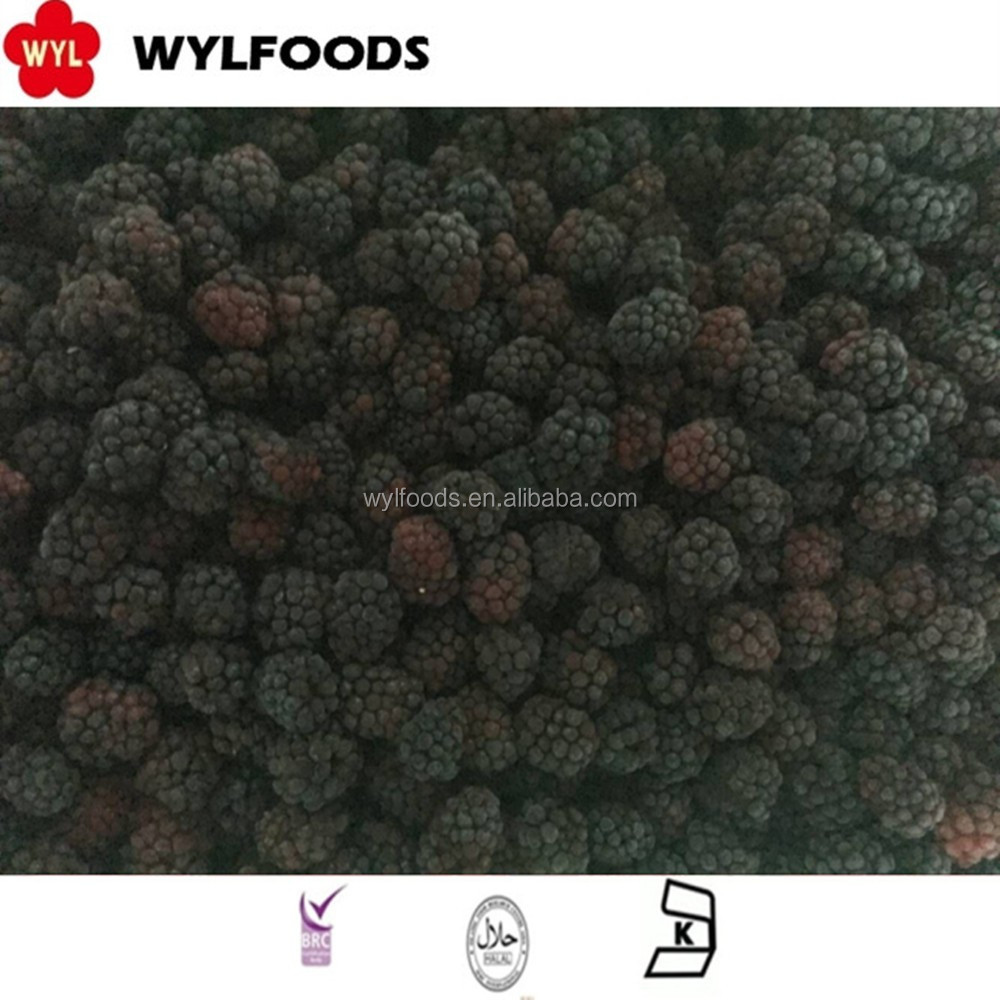 2016 China Best Price Frozen Iqf Whole Blackberry