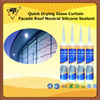 Quick Drying Glass Curtain Facade Roof Neutral Silicone Sealant