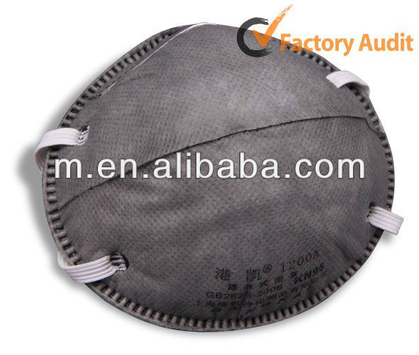 Activated Carbon respirator full face mask disposable