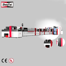 Automatic Block Bottom Sealing Machines Bag Pouch Making Machine
