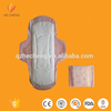 Absorbent Gel for Female Sanitary Pads,Machine to Make Sanitary Napkin